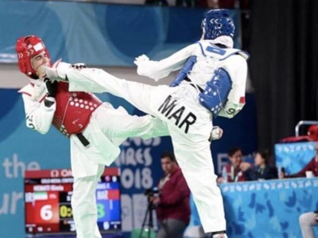 Le Maroc rafle des médailles en Taekwondo à Paris