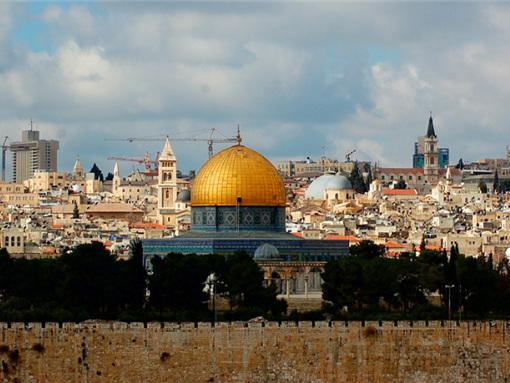 Jérusalem: la décision de Trump constituerait-elle une rupture?