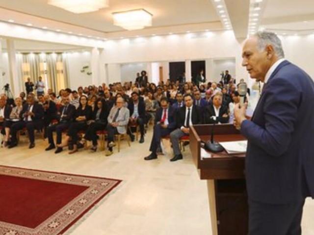 Mezouar appelle à la mise en place d'un fonds d'investissement pour la filière bio au Maroc