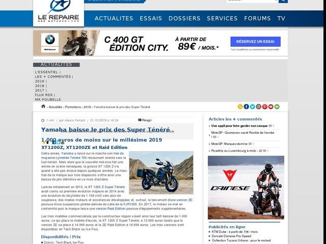 Yamaha baisse le prix des Super Ténéré