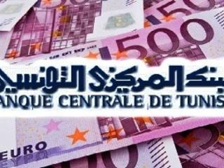 Tunisie – augmentation record des réserves en devises
