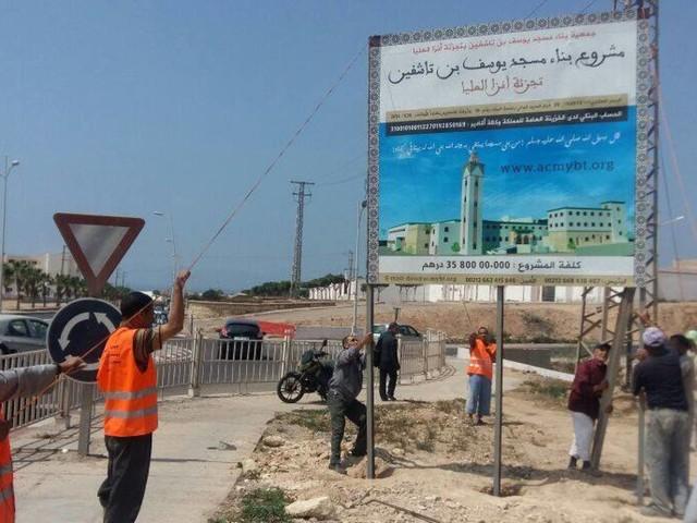 Visée par la pétition contre la construction d'une mosquée à Agadir, l'association menace de saisir la justice