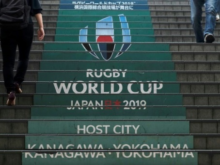Mondial de rugby: arrivée possible d'un typhon dans le sud du Japon