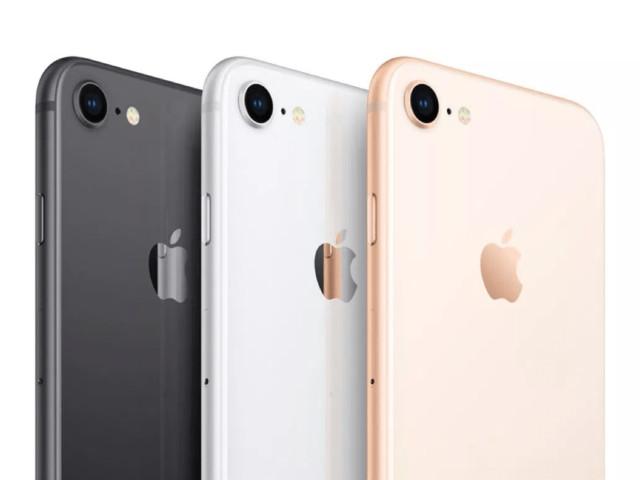 L'iPhone SE 2 s'offrirait de nouvelles antennes