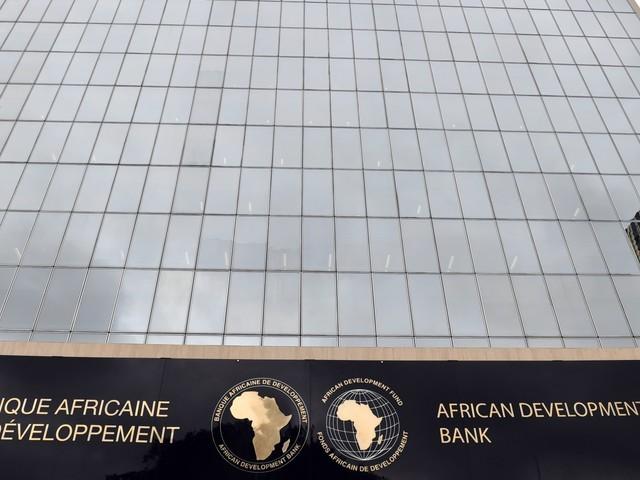 La Banque Africaine de Développement accorde un prêt de 85 millions d'euros à la Tunisie, en faveur des jeunes diplômés