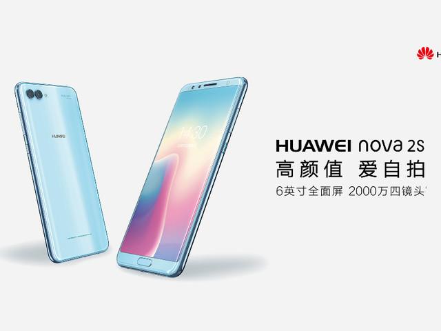 Huawei Nova 2s : deux caméras à l'avant et à l'arrière