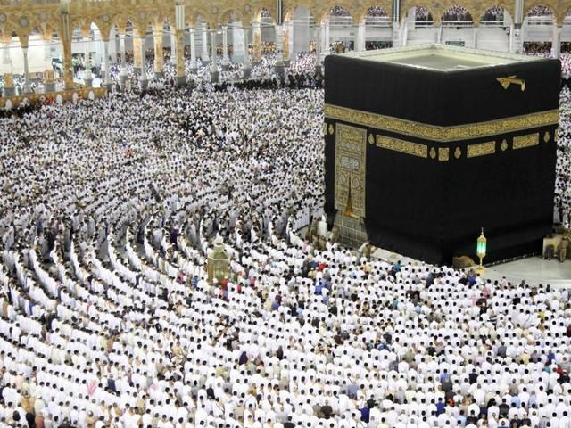 Arabie Saoudite: la police déjoue «une action terroriste» à La Mecque