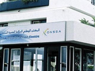 Conserves de boulettes de sardine non conforme : Retrait total du lot en question (ONSSA)
