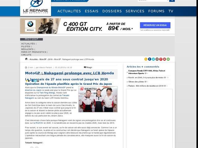 MotoGP : Nakagami prolonge avec LCR Honda