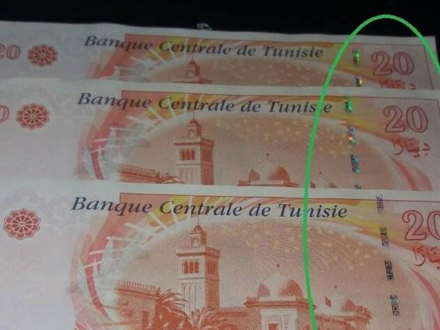 La Banque centrale de Tunisie dément la présence de défauts sur les nouveaux billets de 20 dinars