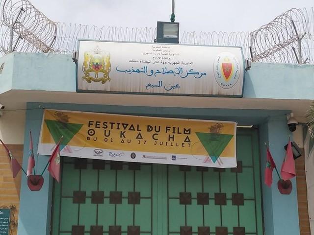 Festival du film Oukacha: Derrière les barreaux, le cinéma