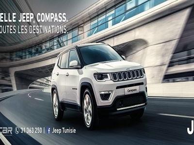 La nouvelle Jeep Compass allie tradition et innovation en réinterprétant les traits les plus emblématiques de la marque Jeep