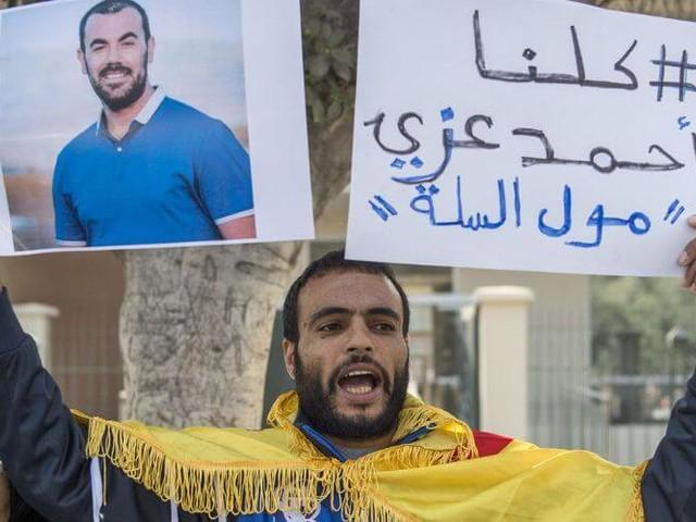 Torture des détenus du Hirak du Rif : l'AMDH menace