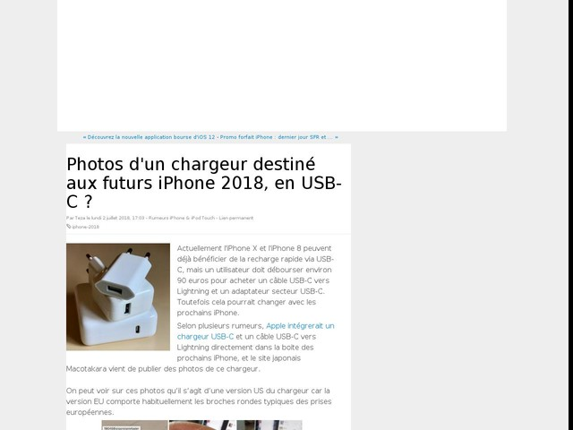 Photos d'un chargeur destiné aux futurs iPhone 2018, en USB-C ?