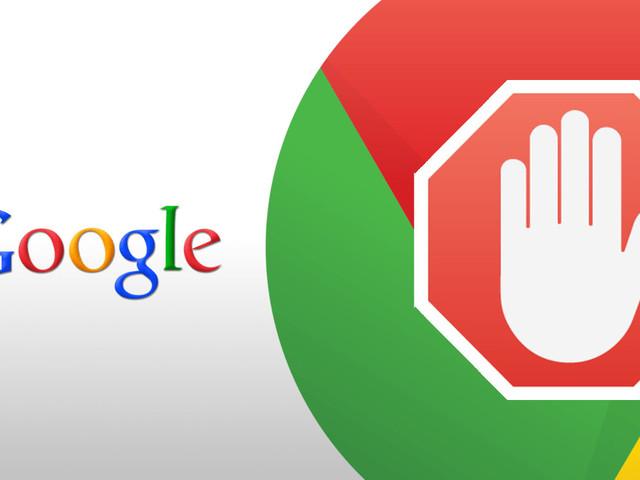 Google Chrome : une mise à jour pourrait nuire à certains bloqueurs de publicités