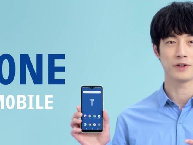 Actualité : Tone e20, le smartphone qui bloque l'envoi de photos et vidéos dénudées