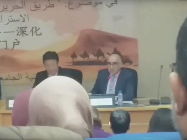 Les chercheurs chinois tournent en ridicule leurs homologues marocains (vidéo)