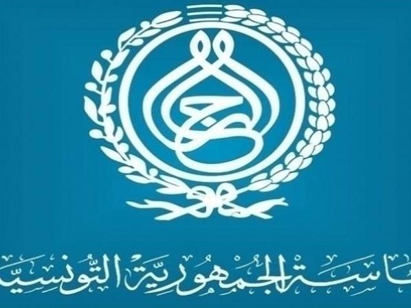 La présidence de la République dément la mise à la disposition de la Tunisie d'un dépôt saoudien de 2 milliards de dollars