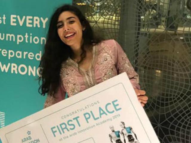 Qui est Chaimae El Mahdaoui, l'étudiante marocaine primée à Doha par l'Arab Innovation Academy