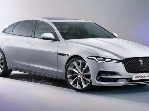 Future Jaguar XJ : comme ça ?