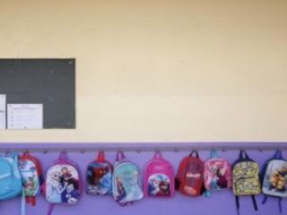 Perturbations dans les écoles dionysiennes et sainte-mariennes
