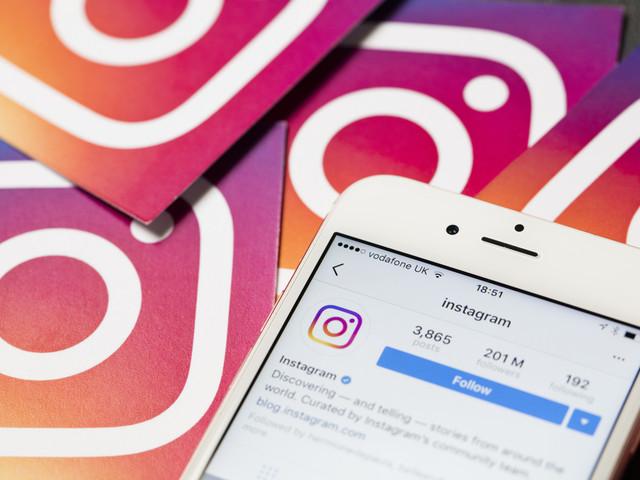 Comment bloquer et débloquer un utilisateur sur Instagram ?