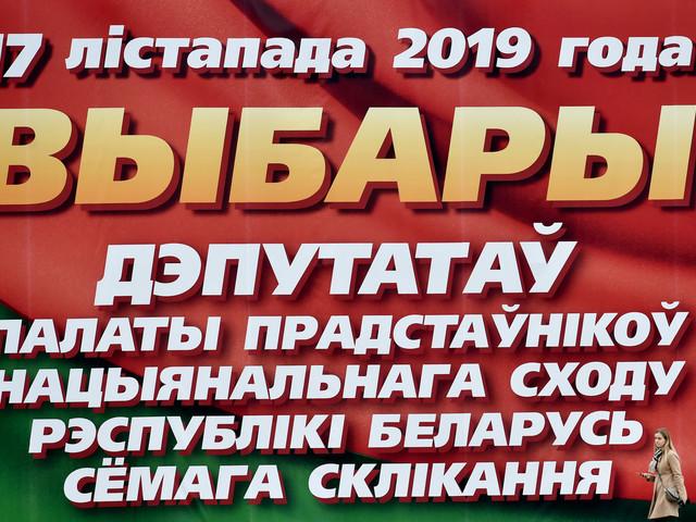 Au Belarus, des élections scrutées après la main tendue de Loukachenko à l'UE