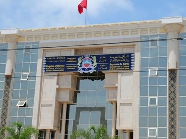 Le ministère de la Culture annonce le rapatriement de 35.000 pièces pillées du patrimoine