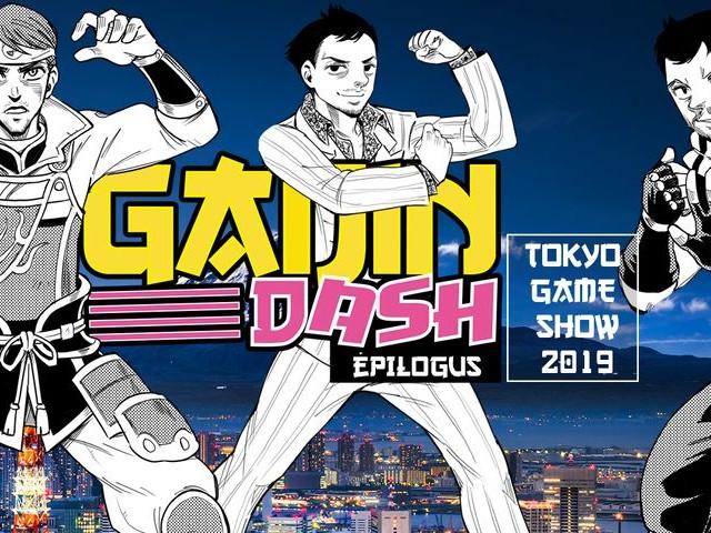 Gaijin dash - Le Gaijin Dash Epilogus dresse le bilan du Tokyo Game Show 2019