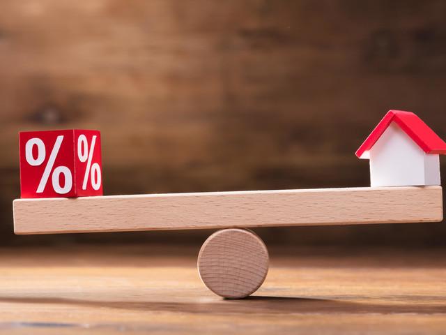 Crédit immobilier : les taux historiquement bas