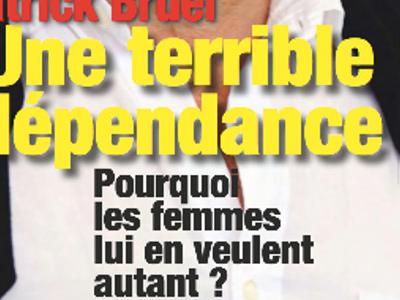 Patrick Bruel, «une terrible dépendance», pourquoi les femmes lui en veulent autant ? (photo)