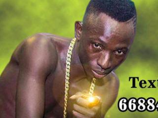 One Corner, la chanson qui rend le Ghana fou