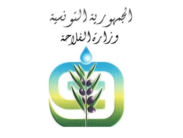 Tunisie- Le ministère de l'agriculture appelle à la vigilance