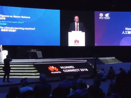 Huawei Connect 2018 : Catalyseur de l'intelligence artificielle