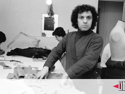 Azzedine Alaïa, l'art et la matière