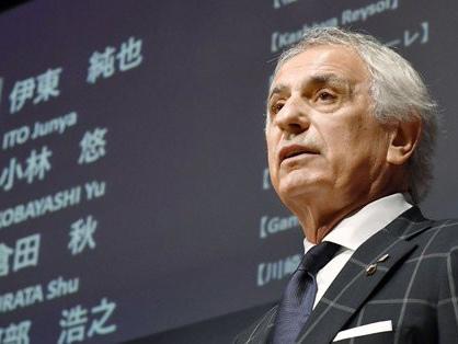 Japon : Halilhodzic a l'impression d'avoir été jeté à la poubelle