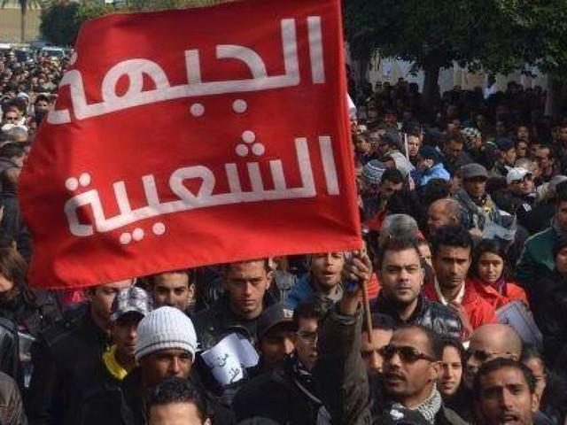 Le Front populaire appelle à la mobilisation de la rue pour le retrait de la loi de Finances 2018