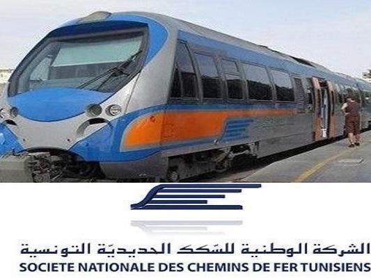 Report de la grève des agents de la SNCFT
