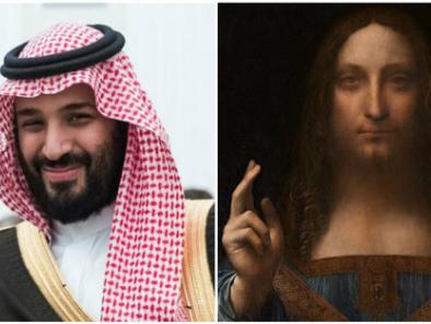 Ben Salman, Salvador et Donald Trump – Par Hedy Belhassine