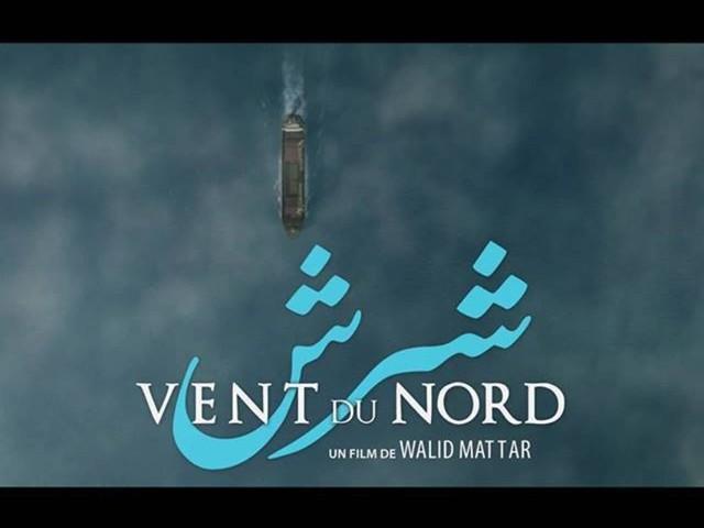 """Le film """"Vent du Nord"""" de Walid Mattar: Quand """"l'Eldorado"""" européen devient l'ultime chimère"""