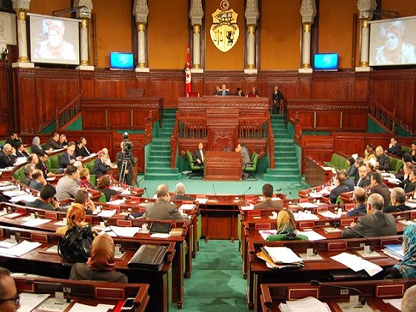 L'ARP : Nouvelle composition du bureau parlementaire
