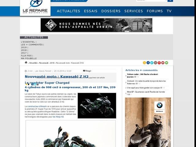 Nouveauté moto : Kawasaki Z H2