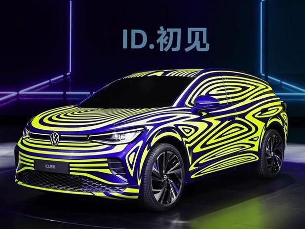 En Chine, Volkswagen va lancer nouveaux 20 modèles électriques d'ici 2023