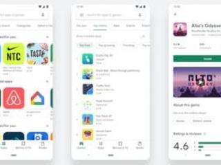 Google publie la nouvelle version du Play Store