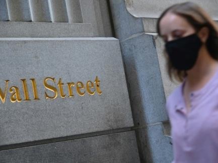 Wall Street termine en ordre dispersé, après trois séances de baisse