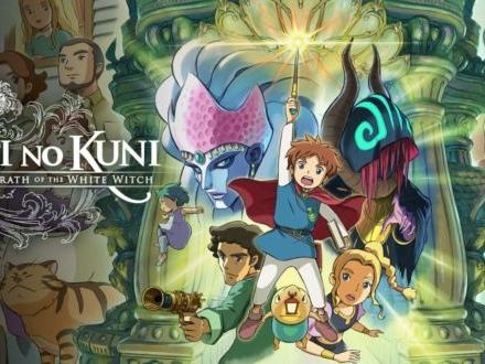 """Ni No Kuni : un retour """"remasterisé"""" sur PS4, Switch et PC"""