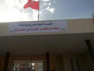 Tunisie : Hatem Ben Salem inaugure une bibliothèque multimédia au lycée pilote de Siliana