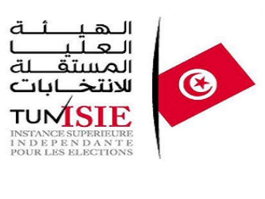 Tunisie : Fixation de la date des élections municipales partielles de Jbnenyana