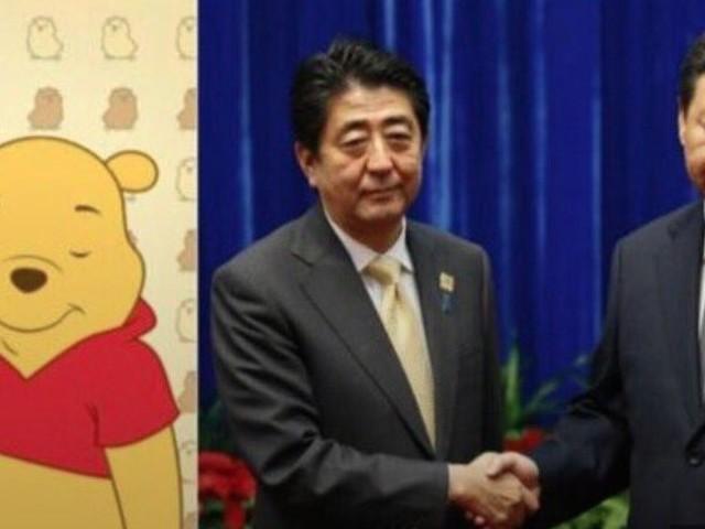 Winnie l'ourson censuré en chine à cause de sa ressemblance avec le président Xi Jinping