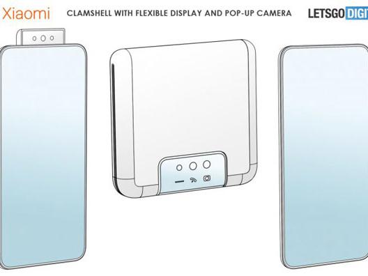 Xiaomi a déposé un brevet de smartphone pliable à clapet